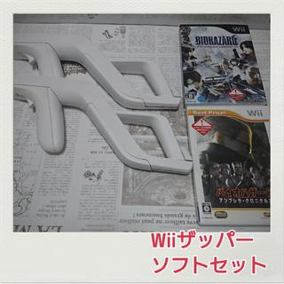 Wii - Wiiザッパー 対応ソフトセット バイオハザード