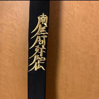 Yohji Yamamoto - Yohji Yamamoto南無阿弥陀仏ネクタイ