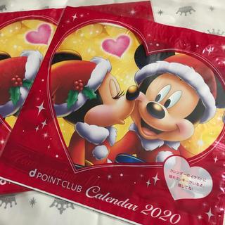 Disney - docomo ミッキー カレンダー 2冊セット!2020年度版非売品 dポイント