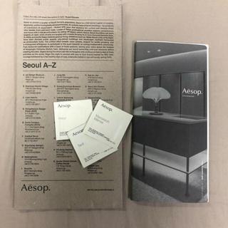 Aesop - Aesop フレグランス 3点セット