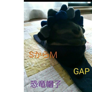 ギャップ(GAP)の恐竜に変身☆あたたか帽子~! GAP(帽子)