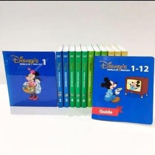 Disney - 【キレイ!】2012年購入!ディズニー英語システム ストレートプレイDVD