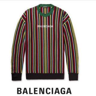 バレンシアガ(Balenciaga)のBALENCIAGA /ストライプ クルーネック マルチカラー(ニット/セーター)