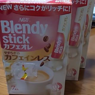 エイージーエフ(AGF)のBlendy  スティックカフェオレ    やすらぎのカフェインレス  21本(その他)
