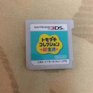 ニンテンドー3DS(ニンテンドー3DS)のトモダチコレクション 新生活(家庭用ゲームソフト)