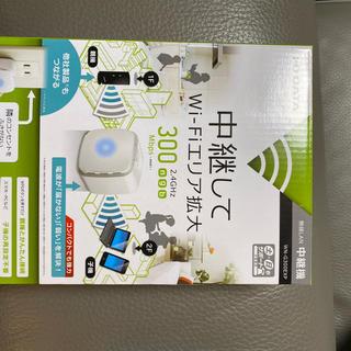 アイオーデータ(IODATA)のWi-Fi 中継(PC周辺機器)