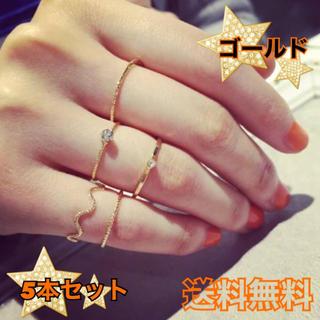 5本セット リング 指輪 シンプル ゴールド (リング(指輪))