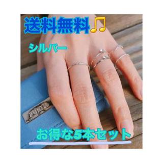 大人可愛い♡リング シルバー 指輪 5本セット(リング(指輪))