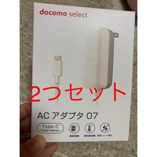 NTTdocomo - ドコモ 充電器 タイプc