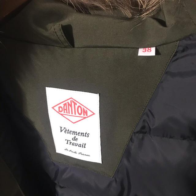 DANTON(ダントン)のDANTON ダントン ダウンジャケット カーキ 38 メンズのジャケット/アウター(ダウンジャケット)の商品写真