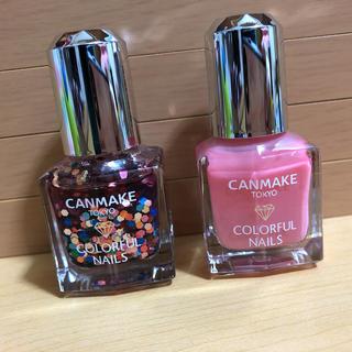CANMAKE - キャンメイク ネイル