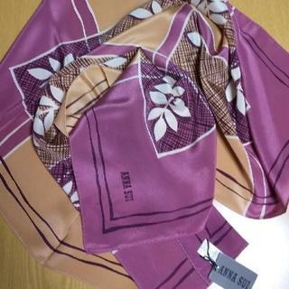 ANNA SUI - (訳あり・新品) ANNA SUI シルク スカーフ 紫茶系
