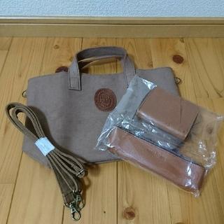 ネストローブ(nest Robe)の【未使用】ネストローブ トートバッグ & 財布 & ペンケース(トートバッグ)