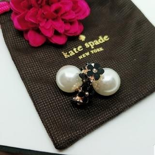 kate spade new york - ケイトスペードニューヨーク【新品】お花パールピアス 黒 ボールピアス