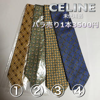 celine - CELINE ネクタイ4本セット