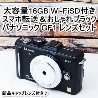 Panasonic - ★大容量16GBのWi-FiSDでスマホ転送★パナソニック GF1 レンズセット