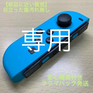 Nintendo Switch - 【美品】スイッチ ジョイコン 左 ネオンブルー ストラップ付き M157
