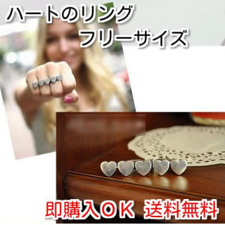 SALE!!大人気 新品 シルバー ハート リング アンティーク調 フリーサイズ(リング(指輪))