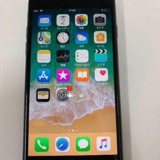 Apple - 【最安出品】 iPhone 8 Space Gray 256 GB SIMフリー