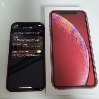 iPhone - iPhone XR 128GB PRODUCT RED SIMフリー