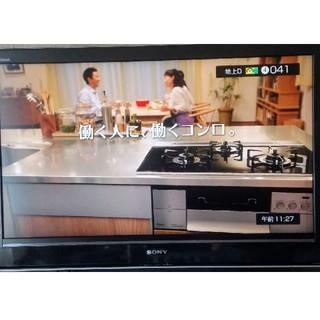 SONY - 激安❢訳有SONY40型地デジCSBS内蔵液晶テレビ
