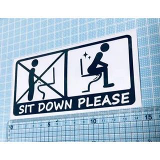 SIT DOWN PLEASE ステッカー7
