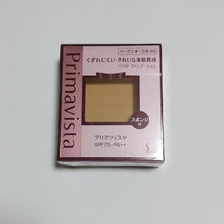 Primavista - プリマヴィスタ  きれいな素肌質感 パウダーファンデーション