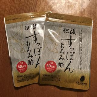 すっぽんもろみ酢(ダイエット食品)