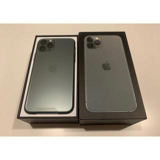 iPhone - 新品未使用 iPhone11Pro256GBミッドナイトグリーン SIMフリー