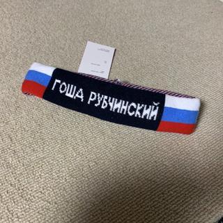 Gosha Rubchinskiy ゴーシャラブチンスキー ヘアバンド