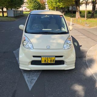 ホンダ - ホンダ ライフ 車検ロング!