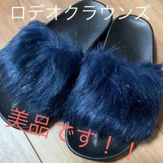 RODEO CROWNS - 美品☺︎ロデオクラウンズ ファーサンダル M