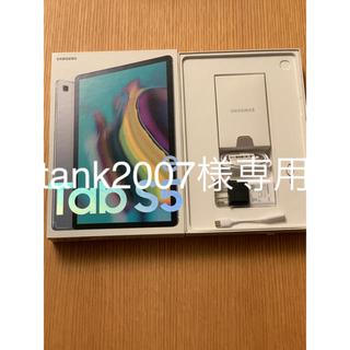 サムスン(SAMSUNG)のGALAXY Tab S5e SM-T725N 128GB SIMフリー(タブレット)