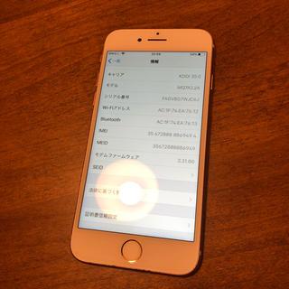 iPhone 8 Gold 64GB SIMフリー
