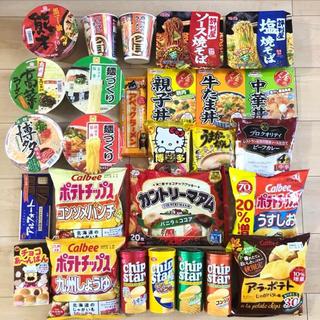 カルビー - 【即購入OK!!】食品詰め合わせ☆九州限定☆おまけつき☆