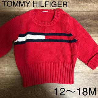 トミーヒルフィガー(TOMMY HILFIGER)のTOMMY HILFIGER kids ニット80cm (ニット/セーター)