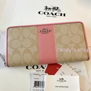 COACH - セール!コーチ 人気 かわいいピンク 長財布