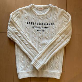 レピピアルマリオ(repipi armario)のレピピアルマリオ  セーター  S(ニット)