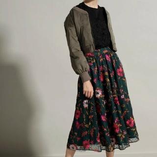 GRACE CONTINENTAL - チュール刺繍スカート