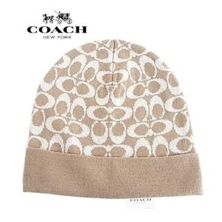 コーチ(COACH)のコーチ  56123 レデースニット帽 キャメル  Camel(ニット帽/ビーニー)