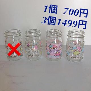リトルツインスターズ - キキララ 空き瓶 3点セット リトルツインスターズ 空瓶 食器 ガラス瓶