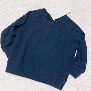 Ralph Lauren - 24M/90 新品✨SPA TERRY スウェットシャツ / ネイビーブルー