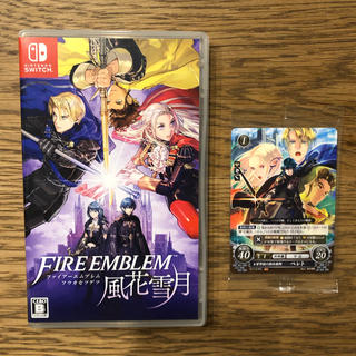 Nintendo Switch - ファイアーエムブレム 風花雪月 通常版
