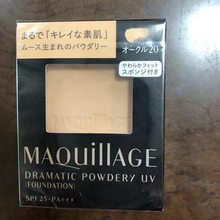 MAQuillAGE - マキュアージュ