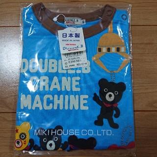 DOUBLE.B - ダブルBクレーンゲーム長袖Tシャツ90サイズ