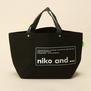 niko and... - ☆新品☆niko and… ロゴトートBAG M ブラック