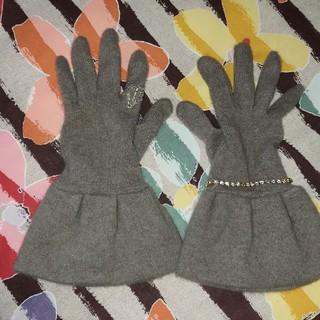 TSUMORI CHISATO - ツモリチサト 手袋