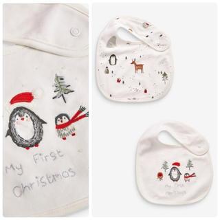 NEXT - 即購入🆗❣️ネクスト スタイセット クリスマス