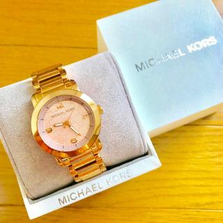 Michael Kors - 【大特価!!】マイケルコース 腕時計 MK総柄 文字盤 ピンクゴールド🎀