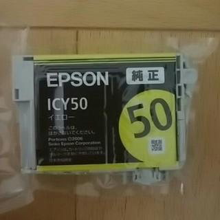 EPSON - 新品インクカートリッジエプソン ICY50